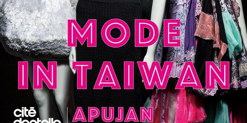 Expo-Mode-in-Taiwan-Calais-2017